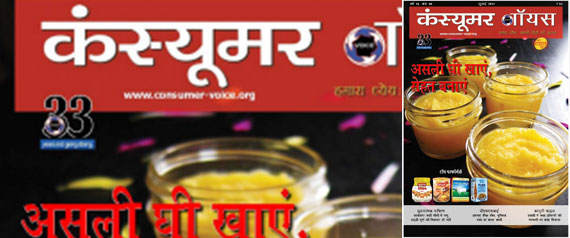 Monthly Hindi Magazine Started Printing
