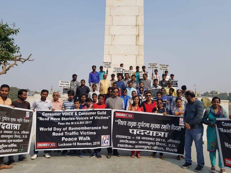 World Day of Remembrance – Lucknow (Uttar Pradesh)