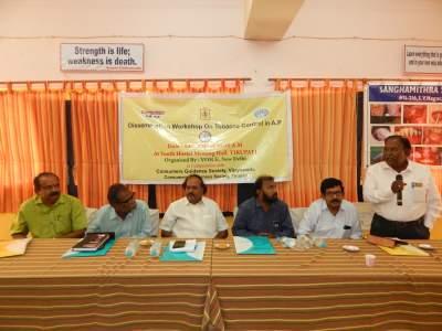 City Level Workshop for Sensitization Of Stakeholders to Support Tobacco Vendor Licensing Tirupathi, Andhra Pradesh