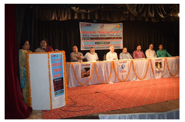 World No Tobacco Day Celebration 2017 by Consumer VOICE and its State Partner – Lucknow (Uttar Pradesh)